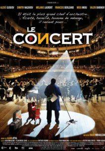 Konsertti